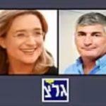 Galatz: Ilana Dayan with Yigal Landau