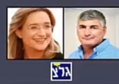 Galatz: Ilana Dayan with Yigal Landau